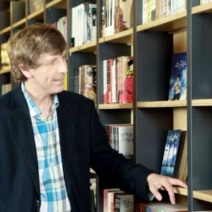 Tim in Book Cafe of Dasan Books